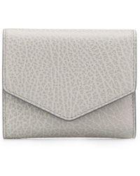 Maison Margiela - 三つ折り財布 - Lyst
