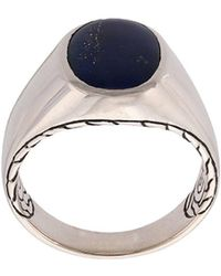 John Hardy Silver And Lapis Lazuli Classic Chain Signet Ring - Blue