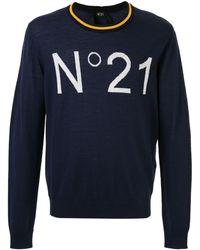 N°21 ロゴ セーター - ブルー