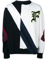 Facetasm デコンストラクト セーター - マルチカラー