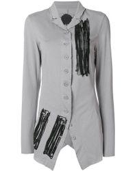 Rundholz Black Label - Scribble Print Jacket - Lyst