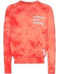 Satisfy - Running Cult Member スウェットシャツ - Lyst