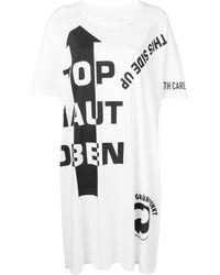 Maison Margiela スローガン Tシャツドレス - ホワイト