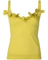 Moschino - Bow Embellished Vest - Lyst