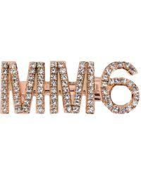 MM6 by Maison Martin Margiela - ビジュートリム ヘアクリップ - Lyst