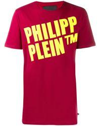 Philipp Plein ロゴ Tシャツ - マルチカラー