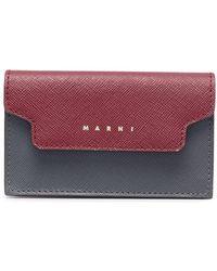 Marni - Двухцветный Кошелек - Lyst