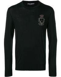 Dolce & Gabbana Pullover mit V-Ausschnitt - Schwarz