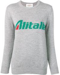 Alberta Ferretti - ジャカード セーター - Lyst