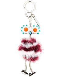 Fendi - Owl Keychain - Lyst