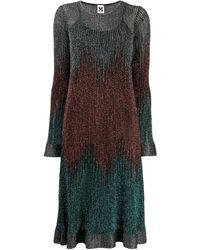 M Missoni Блестящее Платье-трапеция В Рубчик - Синий