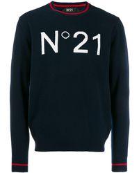 N°21 オーバーサイズ セーター - ブルー