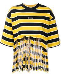MSGM - ストライプ Tシャツ - Lyst