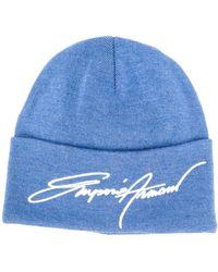 Emporio Armani Шапка Бини С Вышитым Логотипом - Синий