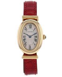 Cartier Наручные Часы Baignoire 20 Мм 1990-х Годов Pre-owned - Металлик