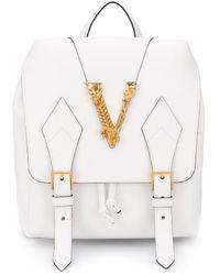 Versace Virtus バックパック - ホワイト