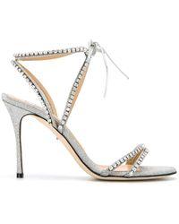 Sergio Rossi Godiva Bridal Court Shoes - Metallic