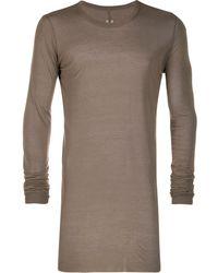Rick Owens ロングライン セーター - マルチカラー