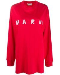 Marni ロゴ スウェットシャツ - レッド