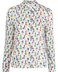 Alice + Olivia Willa シルクシャツ - マルチカラー
