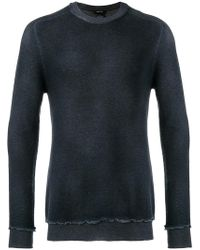 Avant Toi - Raw Edge Sweatshirt - Lyst
