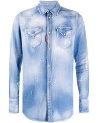 DSquared² - Джинсовая Рубашка С Эффектом Потертости - Lyst