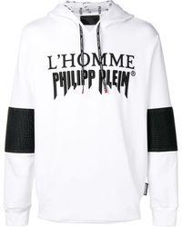 Philipp Plein - Felpa con cappuccio - Lyst