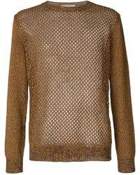 Stella McCartney - Loose Knit Sweater - Lyst