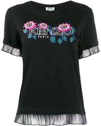 KENZO フローラル ロゴ Tシャツ - ブラック