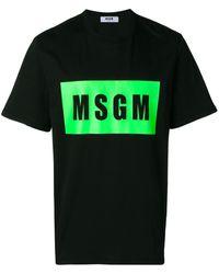 MSGM ロゴ Tシャツ - グリーン