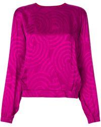 Dior Блузка С Узором - Розовый