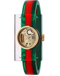 Gucci ビンテージウェブ 24x40mm 腕時計 - グリーン