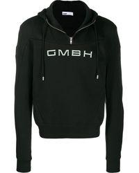 GmbH Embroidered Logo - Black