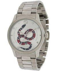 Gucci G-timeless Horloge 38 Mm - Metallic