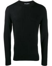 Dolce & Gabbana Round Neck Sweater - Black
