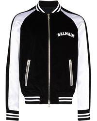 Balmain - ロゴ ボンバージャケット - Lyst