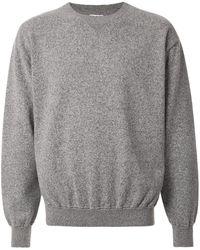 Coohem Pullover mit lockerem Schnitt - Grau