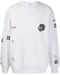 MSGM パッチ スウェットシャツ - ホワイト