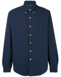 Polo Ralph Lauren Logo Embroidered Button-down Shirt - Синий
