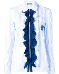 Prada ラッフル ジップ シャツ - ブルー