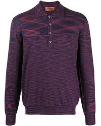 Missoni Рубашка-поло С Узором - Пурпурный