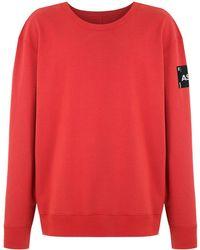 Osklen Color Classic スウェットシャツ - レッド