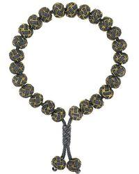 Monan - Knotted Bead Bracelet - Lyst