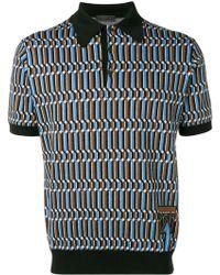 Prada ジャカード ポロシャツ - マルチカラー