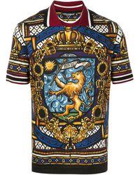 Dolce & Gabbana - プリント ポロシャツ - Lyst