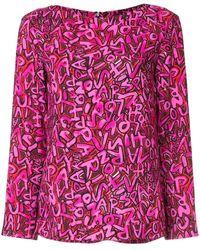 Louis Vuitton プレオウンド ロングtシャツ - ピンク