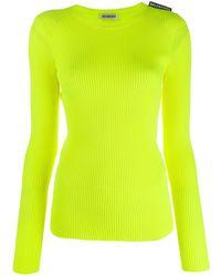 Balenciaga Топ С Логотипом - Желтый