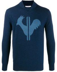Rossignol - Classique セーター - Lyst