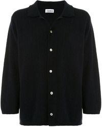 Coohem Ribbed-knit Shirt Cardigan - Black