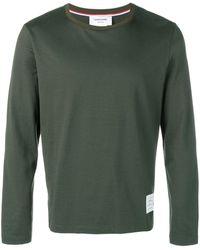 Thom Browne - リラックスフィットジャージーtシャツ - Lyst